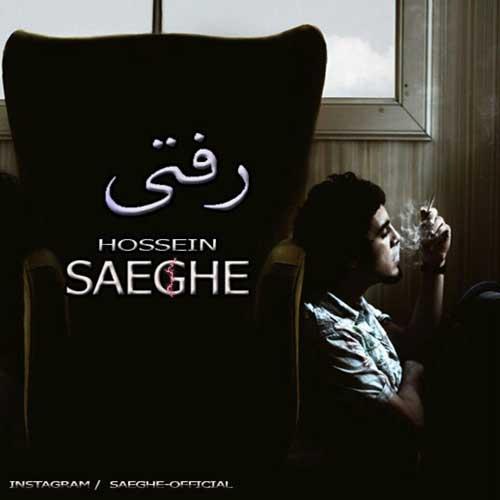 http://dl.rasanejavan.ir/RadioJavan%201395/Aban%2095/12/Hossein-Saeghe.jpg