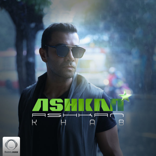 http://dl.rasanejavan.ir/RadioJavan%201395/Aban%2095/25/Ashkan.jpg