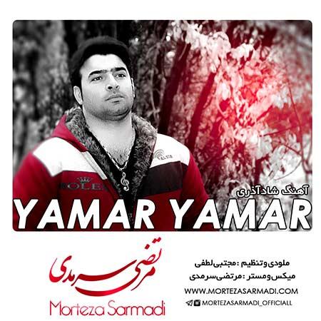 http://dl.rasanejavan.ir/RadioJavan%201395/Azar%2095/14/Morteza-Sarmadi.jpg