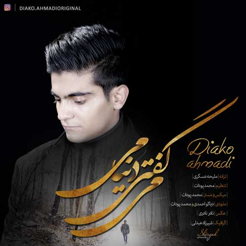 http://dl.rasanejavan.ir/RadioJavan%201395/Bahman%2095/01/Diyako-Ahmadi---Migofti-Donyami.jpg