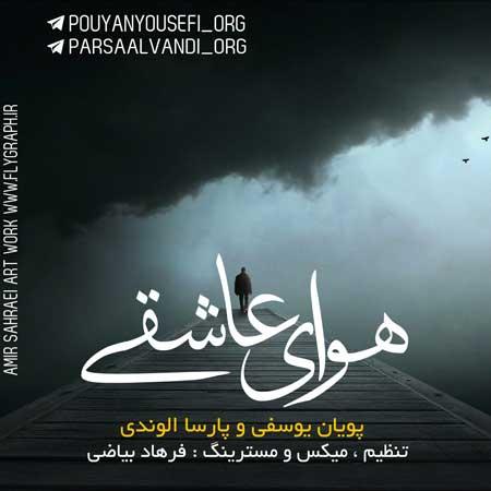 http://dl.rasanejavan.ir/RadioJavan%201395/Bahman%2095/01/Parsa.jpg