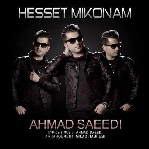 http://dl.rasanejavan.ir/RadioJavan%201395/Bahman%2095/02/148501274788583725ahmad-saeedi-hesset-mikonam.jpg