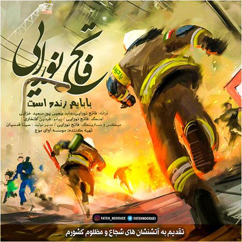 http://dl.rasanejavan.ir/RadioJavan%201395/Bahman%2095/02/Fateh-Nooraee-Babayam-Zende-Ast.jpg