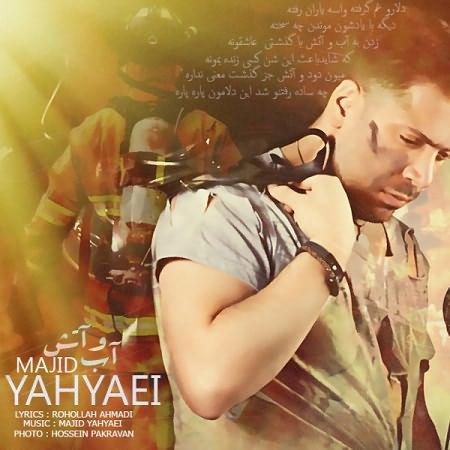 http://dl.rasanejavan.ir/RadioJavan%201395/Bahman%2095/02/Majid-Yahyaei-Abo-Atash.jpg
