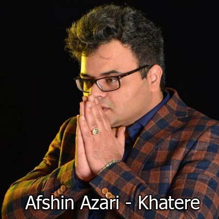 http://dl.rasanejavan.ir/RadioJavan%201395/Bahman%2095/06/Afshin-Azari-Khatere-128-480x480.jpg