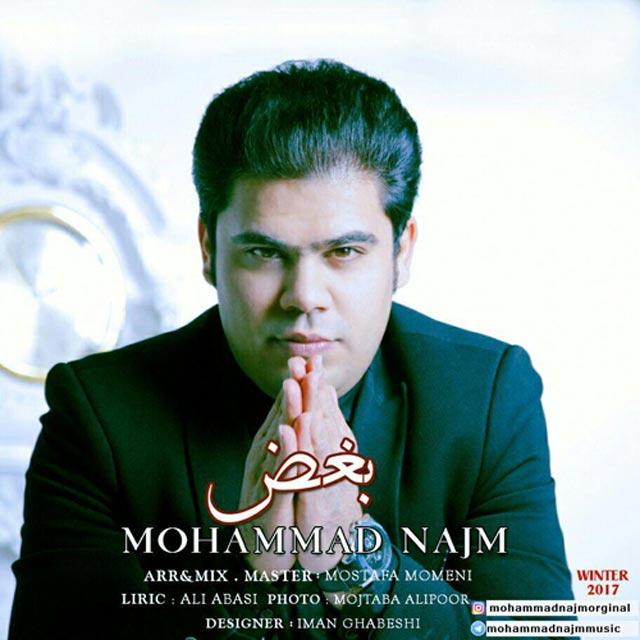 http://dl.rasanejavan.ir/RadioJavan%201395/Bahman%2095/06/Mohammad%20Najm%20-%20Boghz.jpg
