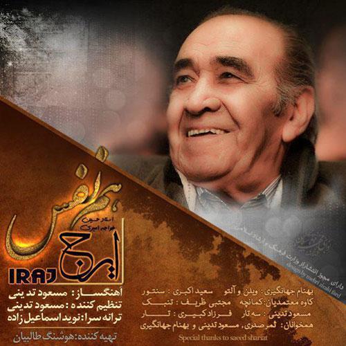 http://dl.rasanejavan.ir/RadioJavan%201395/Bahman%2095/07/Iraj-Khajeh-Amiri-Hamnafas.jpg