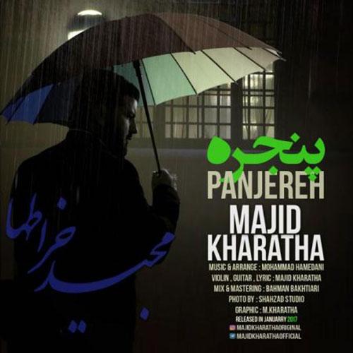 http://dl.rasanejavan.ir/RadioJavan%201395/Bahman%2095/09/Majid-Kharatha-Panjereh.jpg