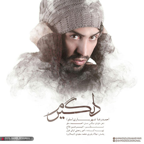 http://dl.rasanejavan.ir/RadioJavan%201395/Bahman%2095/10/Ahmad-Solo-Delgiram-.jpg