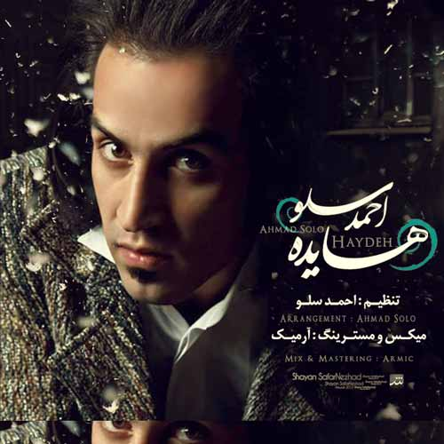 http://dl.rasanejavan.ir/RadioJavan%201395/Bahman%2095/10/ahmad-solo.jpg