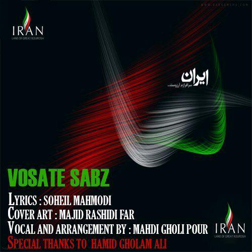 http://dl.rasanejavan.ir/RadioJavan%201395/Bahman%2095/12/iran.jpg