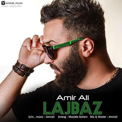 http://dl.rasanejavan.ir/RadioJavan%201395/Bahman%2095/12/n/Amir-Ali-Lajbaz.jpg
