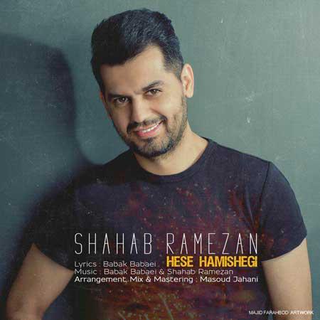 http://dl.rasanejavan.ir/RadioJavan%201395/Bahman%2095/13/Shahab.jpg
