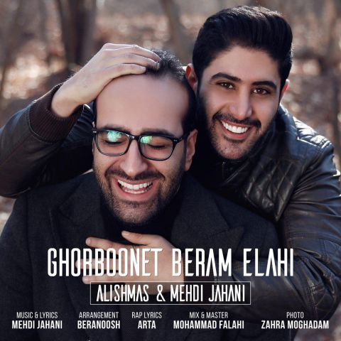 http://dl.rasanejavan.ir/RadioJavan%201395/Bahman%2095/13/alish.jpg