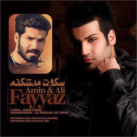 http://dl.rasanejavan.ir/RadioJavan%201395/Bahman%2095/13/fayaz.jpg