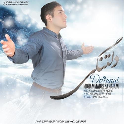 http://dl.rasanejavan.ir/RadioJavan%201395/Bahman%2095/14/Mohammad-Reza-Hatami---Deltangii.jpg