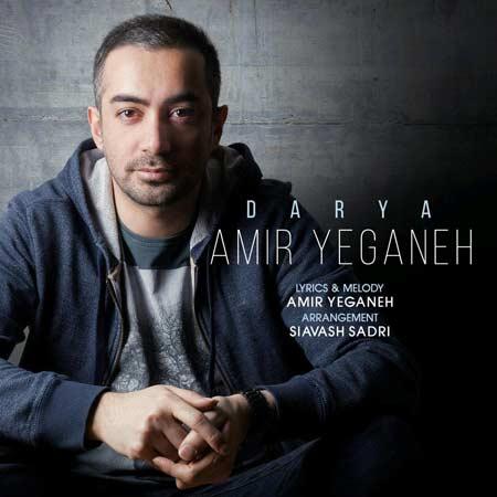 http://dl.rasanejavan.ir/RadioJavan%201395/Bahman%2095/20/Amir-Yegane.jpg