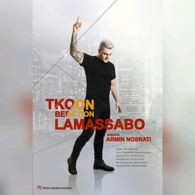 http://dl.rasanejavan.ir/RadioJavan%201395/Bahman%2095/20/Armin-Nosrati-Tekoon-Bede-Oon-Lamassabo.jpg