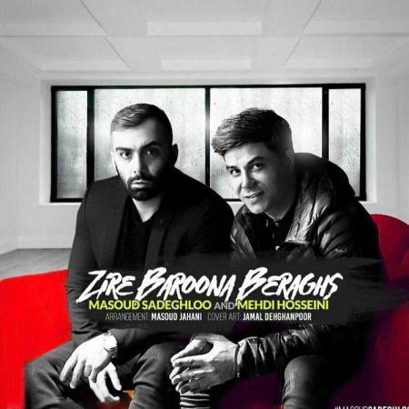 http://dl.rasanejavan.ir/RadioJavan%201395/Bahman%2095/20/Masoud-Sadeghloo-Mehdi-Hosseini-Zire-Baroona-Beraghs.jpg