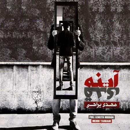 http://dl.rasanejavan.ir/RadioJavan%201395/Bahman%2095/20/Mehdi-Yarahi.jpg