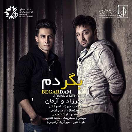 http://dl.rasanejavan.ir/RadioJavan%201395/Bahman%2095/20/Mehrzad-Amirkhani-Arman-Emami-Begardam.jpg