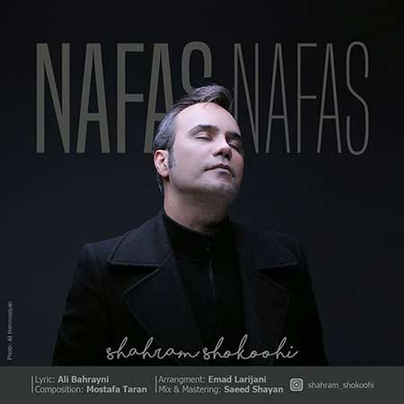 http://dl.rasanejavan.ir/RadioJavan%201395/Bahman%2095/20/Shahram-Shokoohi-Nafas-Nafas.jpg