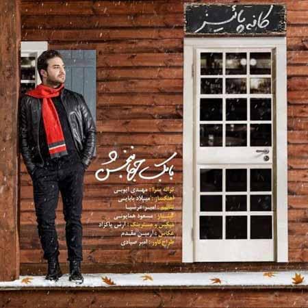 http://dl.rasanejavan.ir/RadioJavan%201395/Bahman%2095/21/Babak-Jahanbakhsh-Cafe-Paeiz.jpg