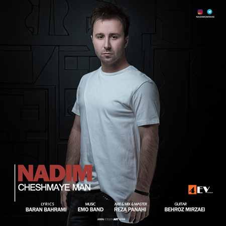 http://dl.rasanejavan.ir/RadioJavan%201395/Bahman%2095/21/Nadim-Cheshmaye-Man.jpg