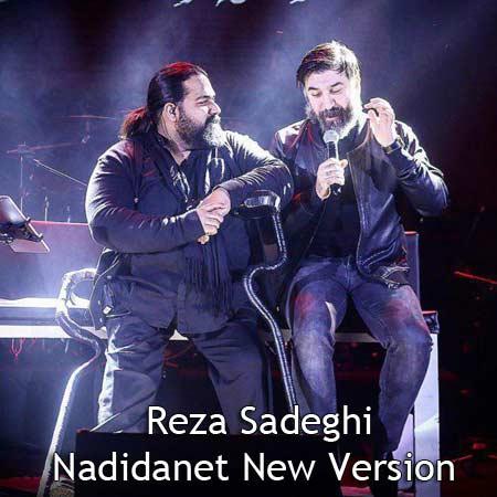 http://dl.rasanejavan.ir/RadioJavan%201395/Bahman%2095/25/n/Sadeghi.jpg