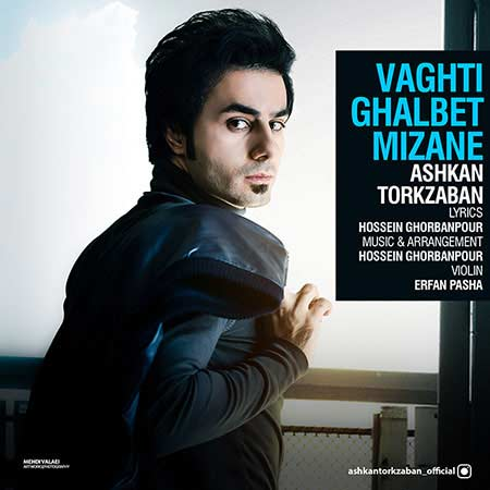 http://dl.rasanejavan.ir/RadioJavan%201395/Bahman%2095/26/Ashkan-Torkzaban---450-450.jpg