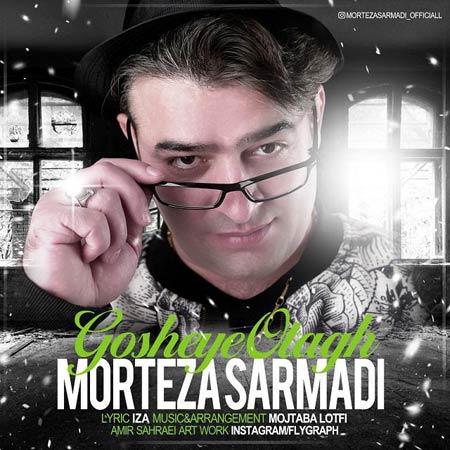 http://dl.rasanejavan.ir/RadioJavan%201395/Bahman%2095/26/Morteza-Sarmadi---Gosheye-Otagh.jpg
