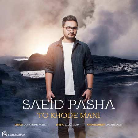 http://dl.rasanejavan.ir/RadioJavan%201395/Bahman%2095/28/Cover-Original.jpg