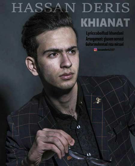http://dl.rasanejavan.ir/RadioJavan%201395/Bahman%2095/28/khianat.jpg