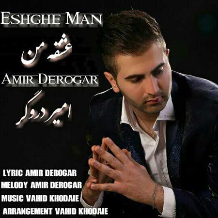 http://dl.rasanejavan.ir/RadioJavan%201395/Bahman%2095/30/amir-derogar.jpg