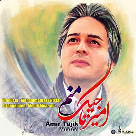 http://dl.rasanejavan.ir/RadioJavan%201395/Dey%2095/12/Amir-Tajik-Manam.jpg