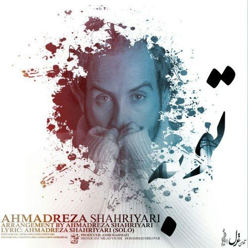 http://dl.rasanejavan.ir/RadioJavan%201395/Dey%2095/14/Ahmad-Solo-Tobe.jpg