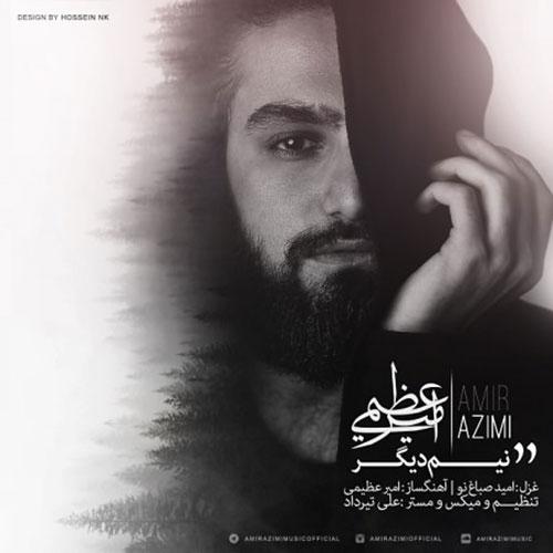 http://dl.rasanejavan.ir/RadioJavan%201395/Dey%2095/14/Amir-Azimi-Nim-Digar.jpg