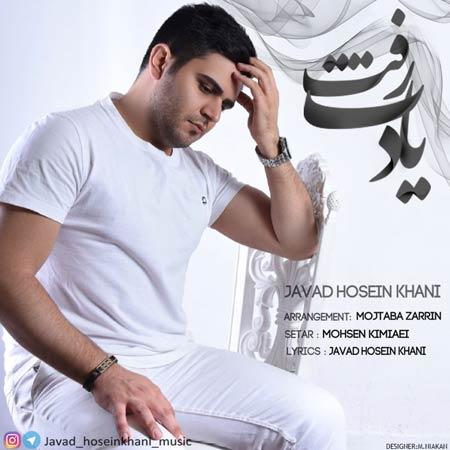 http://dl.rasanejavan.ir/RadioJavan%201395/Dey%2095/14/Javad-Hosein-Khani--Yadet-Raft.jpg