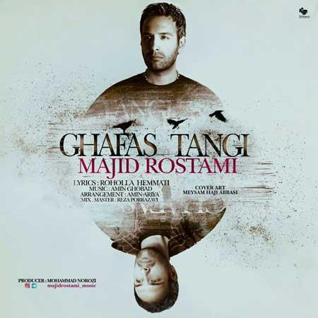 http://dl.rasanejavan.ir/RadioJavan%201395/Dey%2095/14/Majid-Rostami---Ghafas-Tangi.jpg