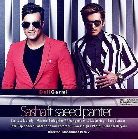 http://dl.rasanejavan.ir/RadioJavan%201395/Dey%2095/15/Sasha-ft.-Saeed-Panter-Del-Garmi.jpg