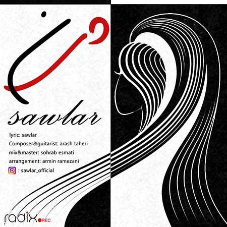 http://dl.rasanejavan.ir/RadioJavan%201395/Dey%2095/15/Sawlar---Dein.jpg