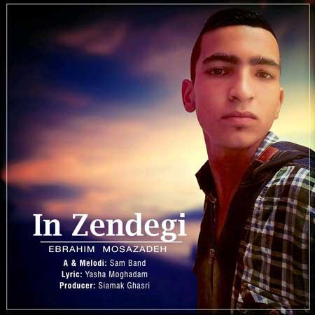 http://dl.rasanejavan.ir/RadioJavan%201395/Dey%2095/19/Ebrahim-Mosazadeh---In-Zendegi.jpg