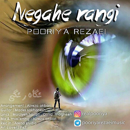 http://dl.rasanejavan.ir/RadioJavan%201395/Dey%2095/20/Pooria-Rezaei.jpg