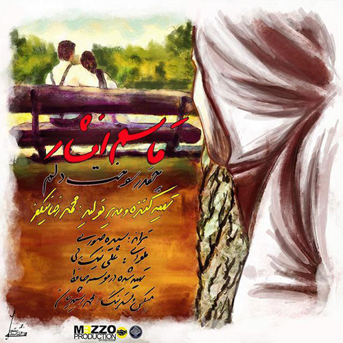 http://dl.rasanejavan.ir/RadioJavan%201395/Dey%2095/22/Ghasem-Afshar-Cheghad-Sookht-Delam.jpg