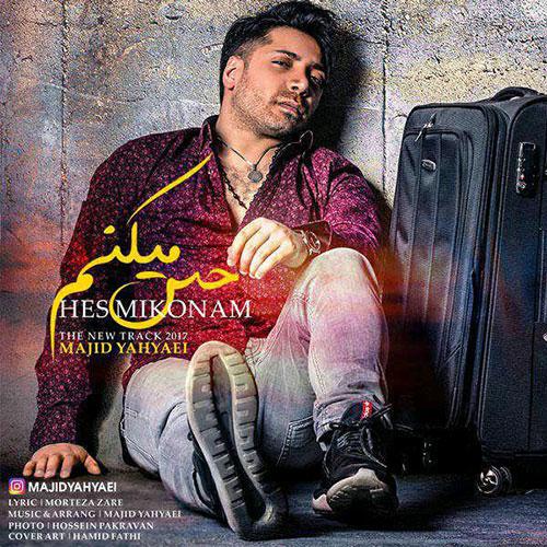 http://dl.rasanejavan.ir/RadioJavan%201395/Dey%2095/24/Majid-Yahyaei-Hes-Mikonam.jpg