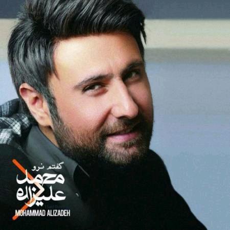 http://dl.rasanejavan.ir/RadioJavan%201395/Dey%2095/26/Alizade.jpg