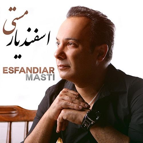 http://dl.rasanejavan.ir/RadioJavan%201395/Dey%2095/26/Esfandiar-Masti-.jpg