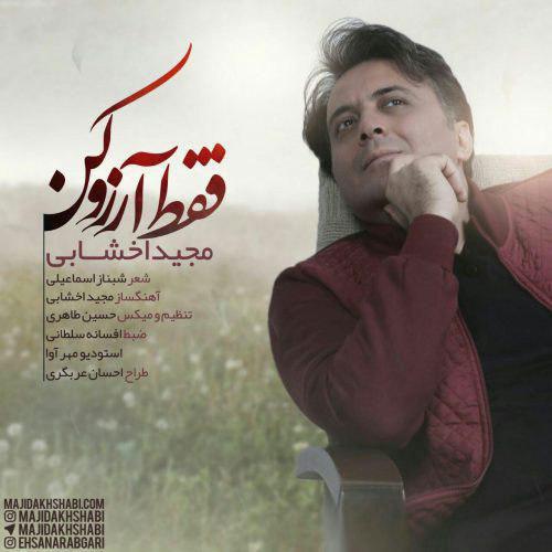http://dl.rasanejavan.ir/RadioJavan%201395/Dey%2095/27/Majid-Akhshabi-Faghat-Arezoo-Kon.jpg