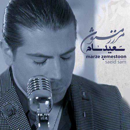 http://dl.rasanejavan.ir/RadioJavan%201395/Dey%2095/29/Saeid-Sam-Marze-Zemestoon.jpg
