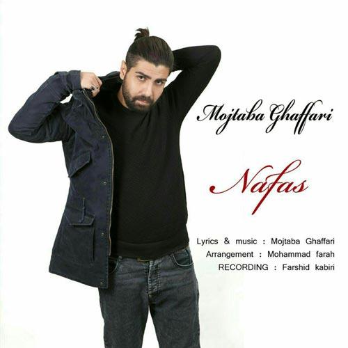http://dl.rasanejavan.ir/RadioJavan%201395/Esfand%2095/01/Mojtaba-Ghaffari---Nafas.jpg